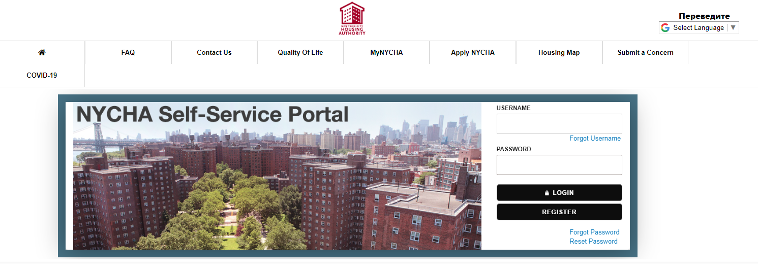 NYCHA Self Service Portal Login